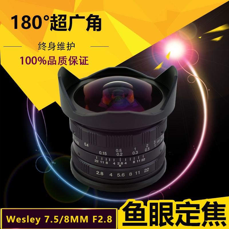 可拆遮光罩 卫斯理 wesley 7.5mm/8mm F2.8鱼眼镜头/微单鱼眼